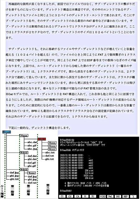 g008_R.JPG