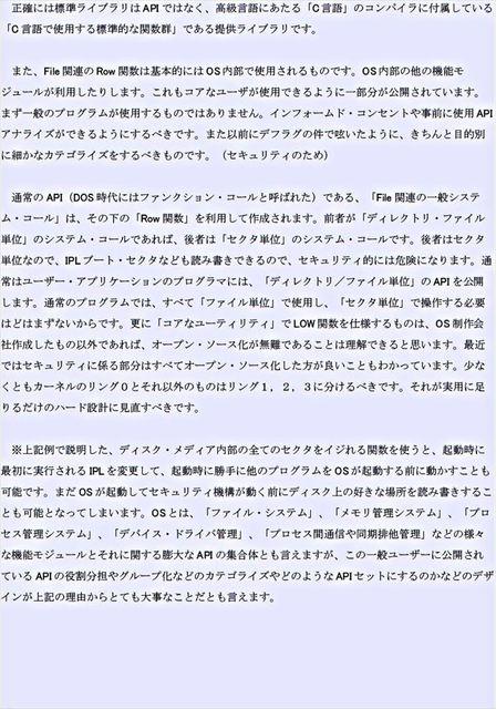 g014_R.JPG