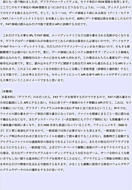g015_R.JPG