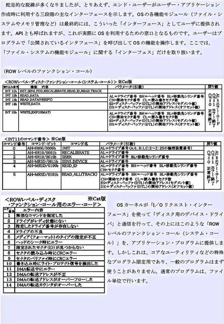 g016_R.JPG