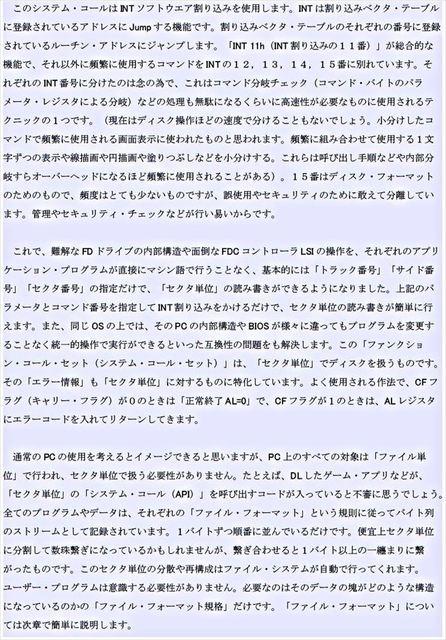 g017_R.JPG