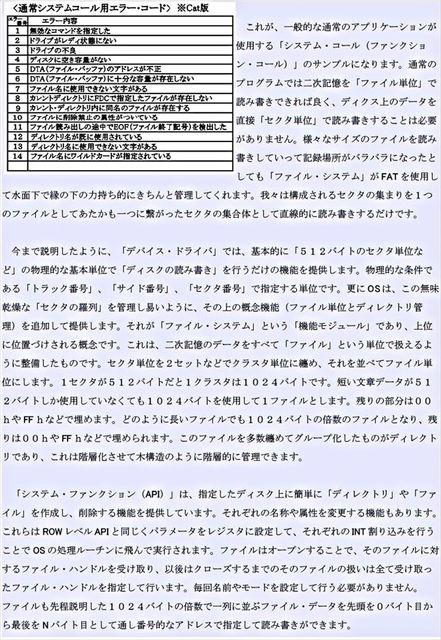 g019_R.JPG