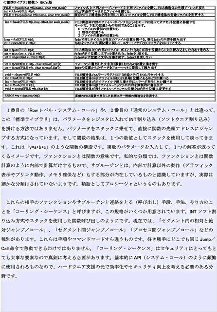 g022_R.JPG