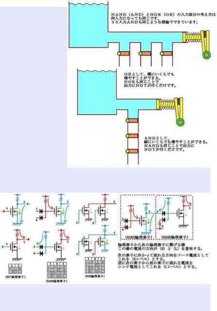 image16_compressed.jpg